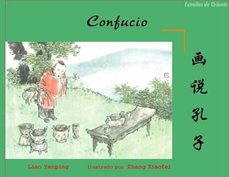 confucio2.jpg
